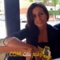 أنا صوفية من سوريا 27 سنة عازب(ة) و أبحث عن رجال ل الدردشة
