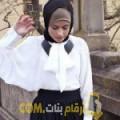 أنا سرية من مصر 28 سنة عازب(ة) و أبحث عن رجال ل الصداقة
