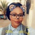 أنا سمر من المغرب 25 سنة عازب(ة) و أبحث عن رجال ل الصداقة