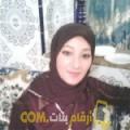 أنا حالة من البحرين 36 سنة مطلق(ة) و أبحث عن رجال ل الصداقة