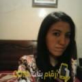 أنا شهد من عمان 24 سنة عازب(ة) و أبحث عن رجال ل الزواج