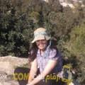 أنا جهينة من تونس 35 سنة مطلق(ة) و أبحث عن رجال ل الزواج