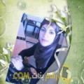 أنا نزهة من فلسطين 29 سنة عازب(ة) و أبحث عن رجال ل الحب