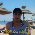 أنا لطيفة من ليبيا 31 سنة عازب(ة) و أبحث عن رجال ل الحب