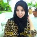 أنا جولية من سوريا 22 سنة عازب(ة) و أبحث عن رجال ل الدردشة