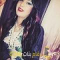 أنا كريمة من اليمن 21 سنة عازب(ة) و أبحث عن رجال ل الحب