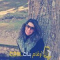 أنا مني من سوريا 31 سنة مطلق(ة) و أبحث عن رجال ل المتعة