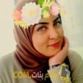أنا راضية من ليبيا 27 سنة عازب(ة) و أبحث عن رجال ل الحب