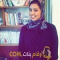 أنا سونة من الأردن 25 سنة عازب(ة) و أبحث عن رجال ل الزواج
