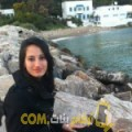 أنا راشة من فلسطين 25 سنة عازب(ة) و أبحث عن رجال ل المتعة