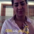 أنا نجمة من عمان 29 سنة عازب(ة) و أبحث عن رجال ل الصداقة