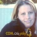 أنا عزلان من تونس 33 سنة مطلق(ة) و أبحث عن رجال ل التعارف