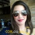أنا زينة من الكويت 23 سنة عازب(ة) و أبحث عن رجال ل الحب