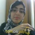 أنا حسناء من سوريا 22 سنة عازب(ة) و أبحث عن رجال ل الصداقة
