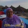 أنا نظرة من عمان 71 سنة مطلق(ة) و أبحث عن رجال ل الحب
