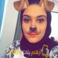 أنا مارية من الأردن 22 سنة عازب(ة) و أبحث عن رجال ل الحب