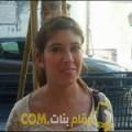 أنا روان من تونس 23 سنة عازب(ة) و أبحث عن رجال ل المتعة