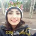 أنا سوسن من تونس 23 سنة عازب(ة) و أبحث عن رجال ل الحب