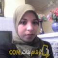 أنا ثريا من اليمن 25 سنة عازب(ة) و أبحث عن رجال ل الحب