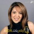أنا جوهرة من مصر 33 سنة مطلق(ة) و أبحث عن رجال ل الحب