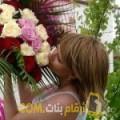 أنا ريم من الجزائر 19 سنة عازب(ة) و أبحث عن رجال ل الحب