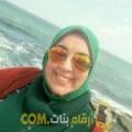 أنا عالية من لبنان 33 سنة مطلق(ة) و أبحث عن رجال ل الحب