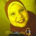 أنا ميرة من المغرب 27 سنة عازب(ة) و أبحث عن رجال ل الزواج