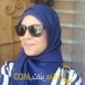أنا أريج من ليبيا 25 سنة عازب(ة) و أبحث عن رجال ل المتعة