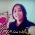 أنا بسمة من السعودية 19 سنة عازب(ة) و أبحث عن رجال ل الحب