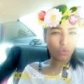 أنا أميمة من المغرب 30 سنة عازب(ة) و أبحث عن رجال ل الحب