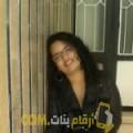 أنا يارة من فلسطين 23 سنة عازب(ة) و أبحث عن رجال ل الدردشة