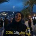 أنا شاهيناز من الإمارات 45 سنة مطلق(ة) و أبحث عن رجال ل الزواج
