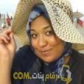 أنا عيدة من مصر 27 سنة عازب(ة) و أبحث عن رجال ل التعارف