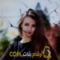 أنا أميمة من عمان 28 سنة عازب(ة) و أبحث عن رجال ل التعارف
