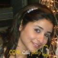 أنا نبيلة من عمان 31 سنة مطلق(ة) و أبحث عن رجال ل الدردشة