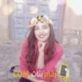 أنا نصيرة من تونس 18 سنة عازب(ة) و أبحث عن رجال ل المتعة
