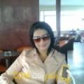 أنا نسمة من مصر 26 سنة عازب(ة) و أبحث عن رجال ل الزواج
