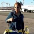 أنا ميساء من الجزائر 37 سنة مطلق(ة) و أبحث عن رجال ل الحب