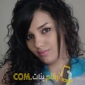 أنا ناريمان من تونس 32 سنة عازب(ة) و أبحث عن رجال ل الحب