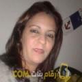 أنا منال من لبنان 48 سنة مطلق(ة) و أبحث عن رجال ل الزواج