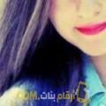 أنا فاطمة الزهراء من عمان 23 سنة عازب(ة) و أبحث عن رجال ل التعارف
