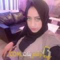 أنا ريهام من فلسطين 30 سنة عازب(ة) و أبحث عن رجال ل الزواج