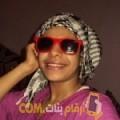 أنا أمال من تونس 27 سنة عازب(ة) و أبحث عن رجال ل الزواج