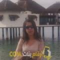 أنا وصال من اليمن 28 سنة عازب(ة) و أبحث عن رجال ل الزواج