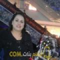 أنا رانة من المغرب 38 سنة مطلق(ة) و أبحث عن رجال ل التعارف