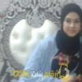 أنا ليلى من ليبيا 23 سنة عازب(ة) و أبحث عن رجال ل الحب