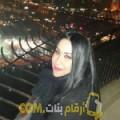 أنا سونيا من قطر 43 سنة مطلق(ة) و أبحث عن رجال ل الصداقة