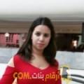 أنا هنادي من لبنان 26 سنة عازب(ة) و أبحث عن رجال ل الدردشة