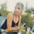 أنا بتينة من مصر 21 سنة عازب(ة) و أبحث عن رجال ل الزواج