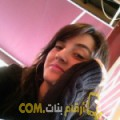 أنا دينة من تونس 27 سنة عازب(ة) و أبحث عن رجال ل الصداقة